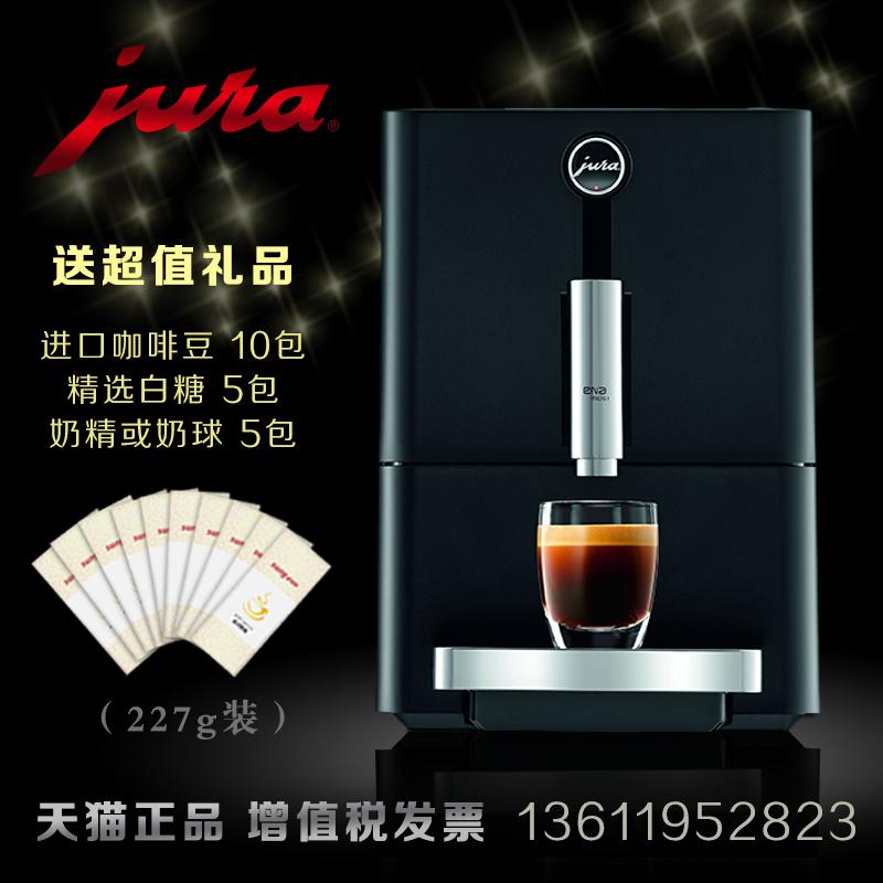 keurig single serving coffee makers