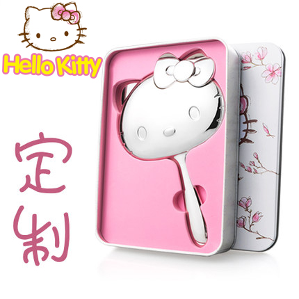 Kitty Teachers Day Gift To Send Girlfriends Birthday Ideas Especially Girls Practical Diy Custom Female Friendship