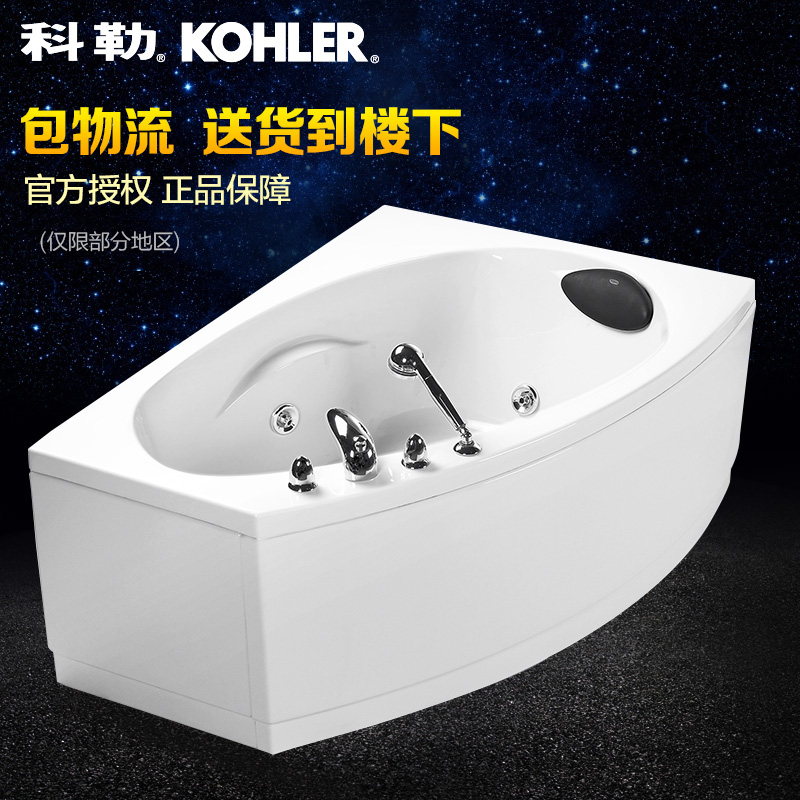 Buy Kohler kohler jacuzzi freestanding bathtub massage bathtub ...