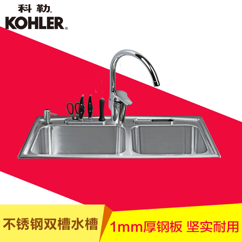 Exelent Buy Kohler Composition - Luxurious Bathtub Ideas and ...