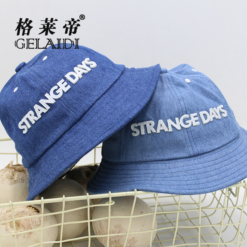 Buy Korea harajuku retro spring and summer anti sai beach hat visor hat  female korean version of the influx of men cowboy hat bucket hats in Cheap  Price on ... 7e6d206c4a74