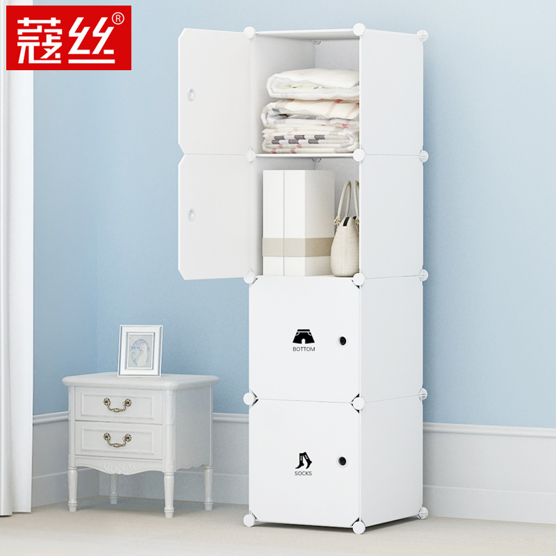 Buy Kou Silk Clothes Storage Box Large Clothing Sorting Box Fitted Clothes  Storage Cabinet Portfolio Sub Minimalist Modern Storage Box In Cheap Price  On ...