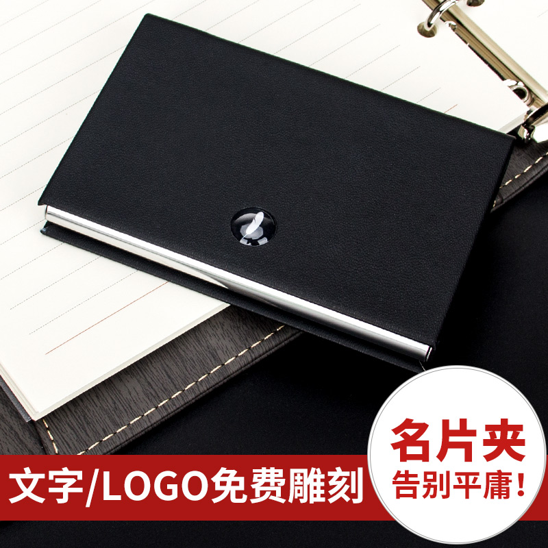 Buy Leather card case business card holder for men and women fashion ...