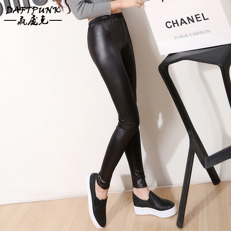 aef2670143f57d Buy Leather leggings stretch pants large size trousers tight leather pants  female outer wear thin section spring and autumn section was thin nine  points ...