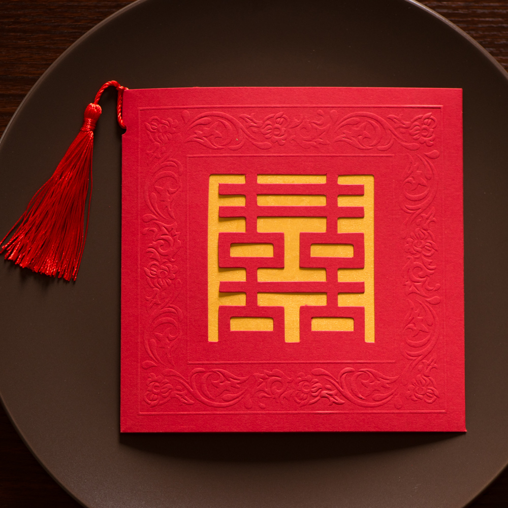 Buy 2016 chinese wedding invitations wedding invitations wedding ...