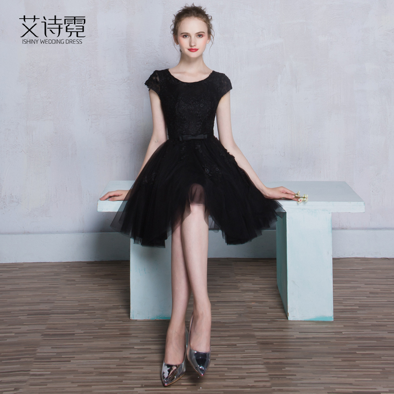 b2c5249561d Little black dress short dress party dress party dress evening dress 20 16  annual meeting of the new female dress