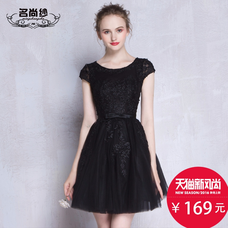 d08f9c3c41d Buy Little black dress short dress party dress party dress evening dress 20  16 annual meeting of the new female dress in Cheap Price on m.alibaba.com