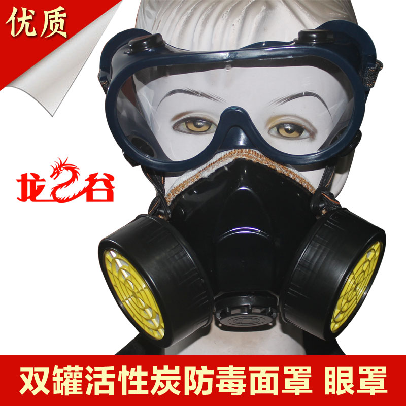 breathable respirator mask