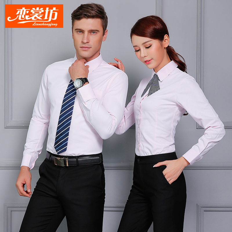 Buy Love Couture Square Men 39 S Career Interview Dress Wear