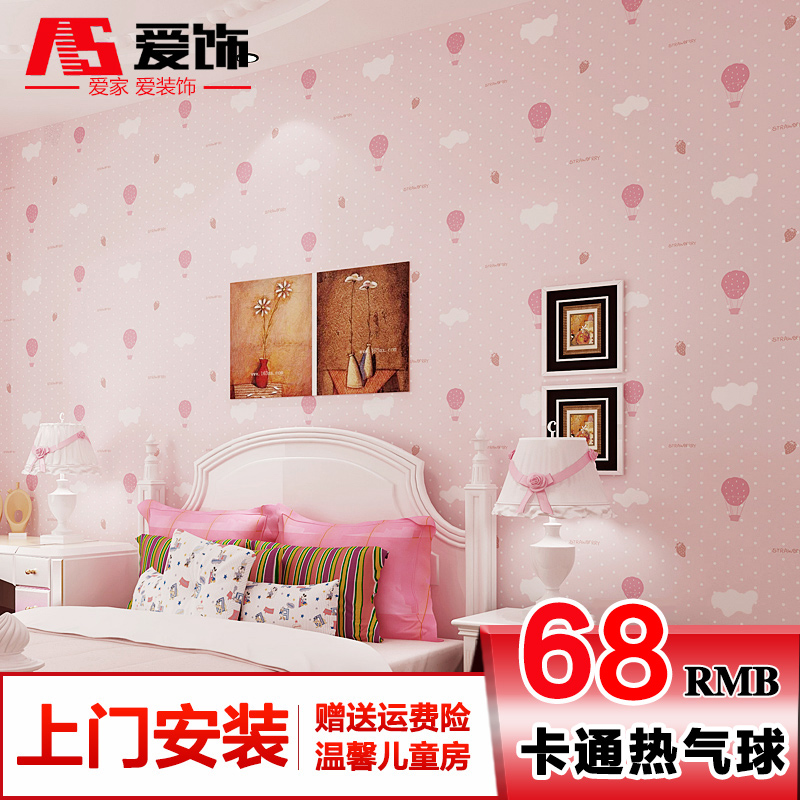 Buy Love Green Pink Cartoon Wallpaper Nonwoven Boys And Girls Bedroom Children39s Room Blue Hot Air Balloon In Cheap Price On