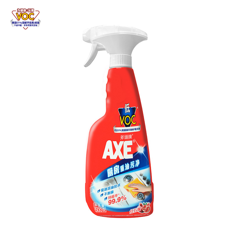 Buy [Lynx supermarket] axe/ax brand yi jing oil cleaner ...