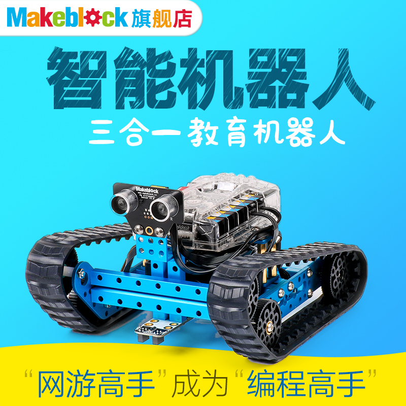 Buy Makeblock Mbot Official Store Dedicated Teaching Small Record