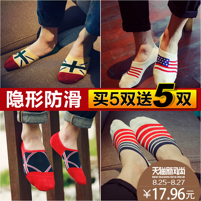 912616f7ff Buy Male socks cotton socks men  39 s socks male socks deodorant thin  shallow mouth invisible socks summer to help low slip peas shoes in Cheap  Price on ...