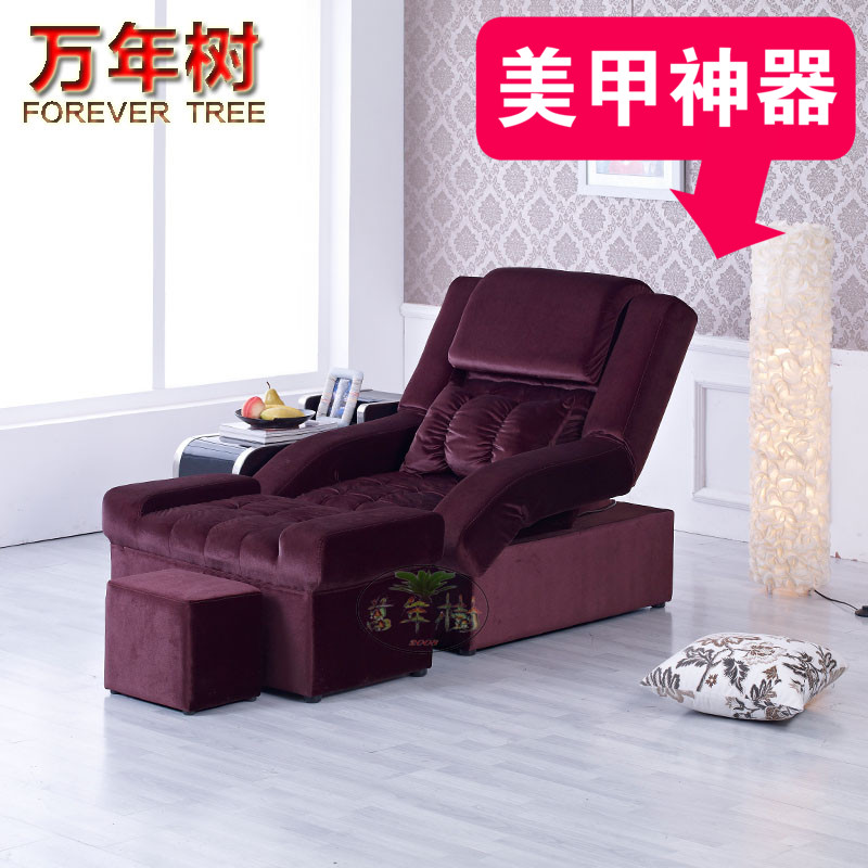 buy manual electric foot sofa bed sofa bed sofa chairs lounge chair