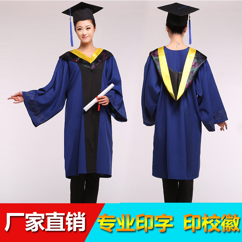 buy master 39 s degree in bachelor of arts hanging cloth cap