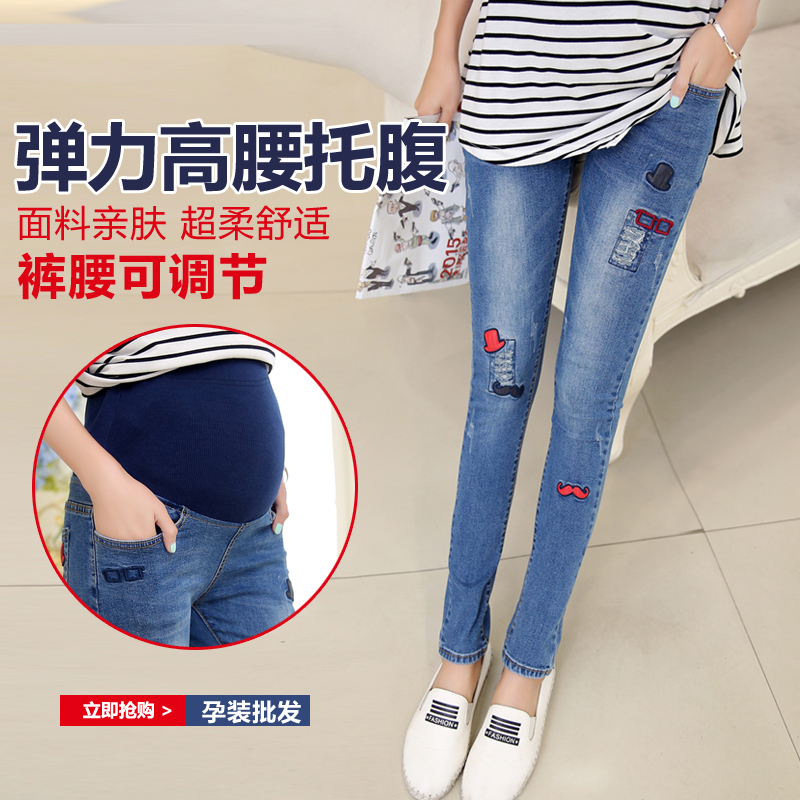 c748bd152615b Buy Maternity jeans pants feet 2016 hole to do the old fashion high elastic  spring and autumn care of pregnant women pregnant belly pants trousers  loose in ...