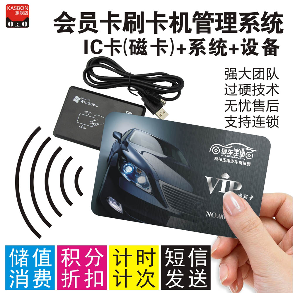 Charming Credit Card System For Small Business Contemporary ...