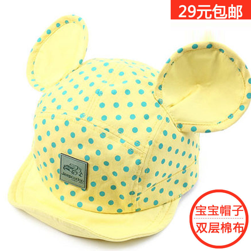 Mickey mouse boys and girls cap hat korean children hat baseball cap cap  baby hat spring and autumn cotton a 1 years old a9037e501d3