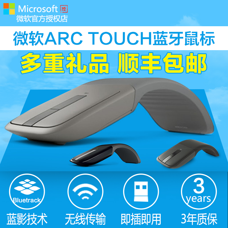 Buy Microsoft arc touch surface bluetooth bluetooth 4 0 wireless