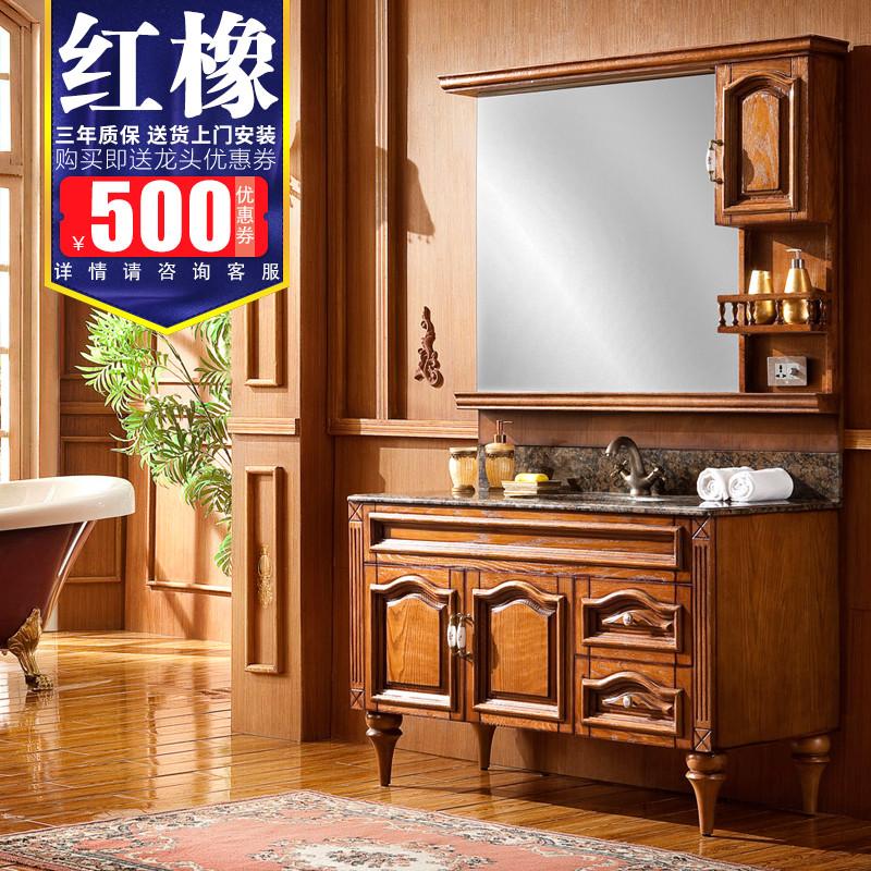 Buy Mu Liang European Oak Bathroom Cabinet Combination Of Solid