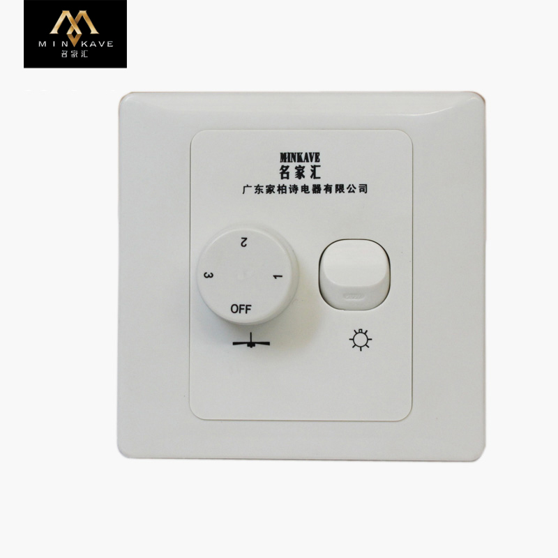 Buy mingjiahui ceiling fan light wall control switch switch ceiling buy mingjiahui ceiling fan light wall control switch switch ceiling fan with light ceiling fan light wall control switch wall switch compont in cheap price mozeypictures Choice Image