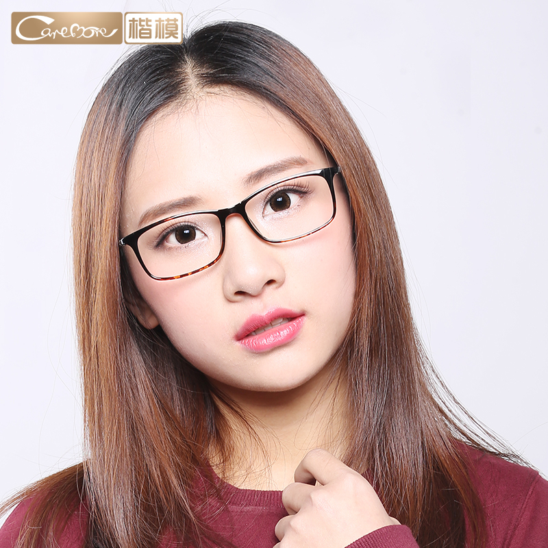 a3e5ed9fda Models ultralight myopia glasses rimmed glasses retro glasses frame glasses  frame for men and women little face eye box frames for men face