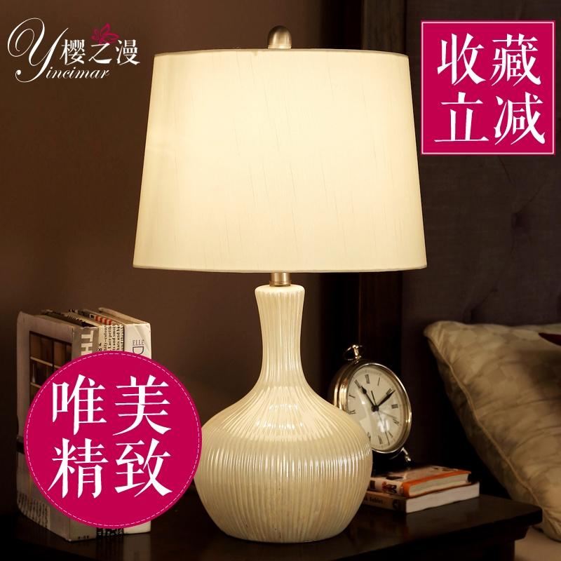 Modern minimalist chinese bedroom living room study of american decorative  ceramic table lamp resin table lamp table lamp bedside lamp european