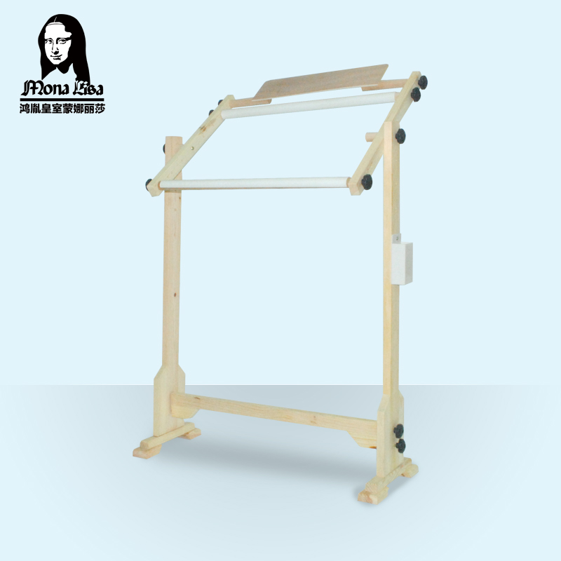 Buy Mona Lisa Cross Stitch Embroidery Frame Adjustable Shelf Large
