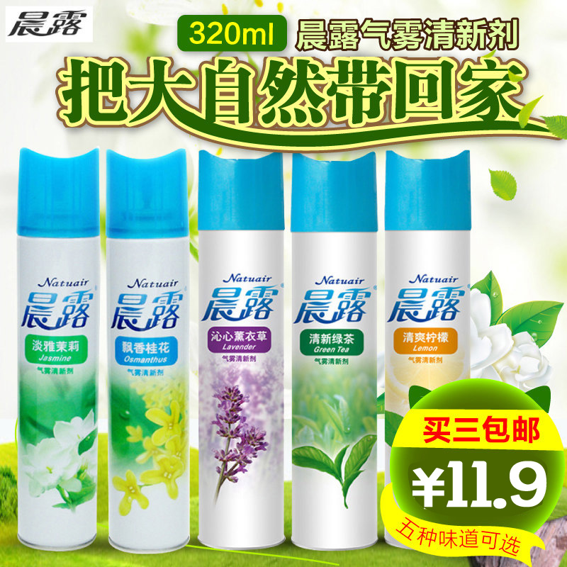 Buy Morning Dew Home Air Freshener Car Air Freshener Room Inside The  Bedroom Hotel Closet In The Air In Addition To Odor Sprays In Cheap Price  On M.alibaba. ...