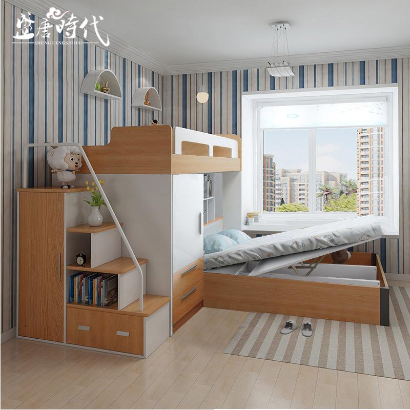 Bed Height Box Storage Bunk