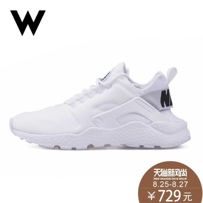 10d6673fdf1d Buy Nike nike air huarache run wallace white female breathable casual running  shoes 819151-101 in Cheap Price on Alibaba.com