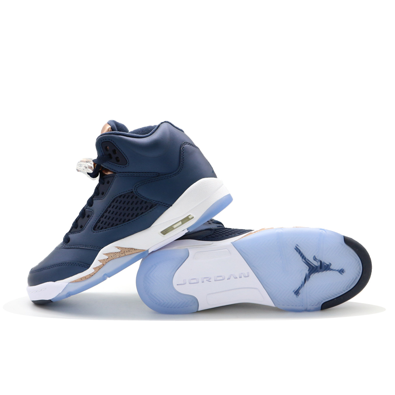 buy online 53e72 9e846 Buy Nike nike air jordan 5 retro (gs) aj5 female basketball ...