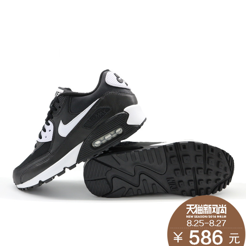 c1717362ae Buy Nike nike air max 90 cushion casual shoes 16 autumn woman black and white  oreo 616730-023 in Cheap Price on m.alibaba.com