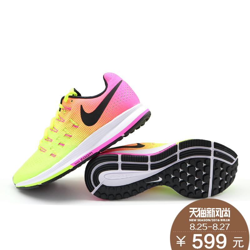 Nike Wmns Air Zoom Pegasus 33 OC 846328 999