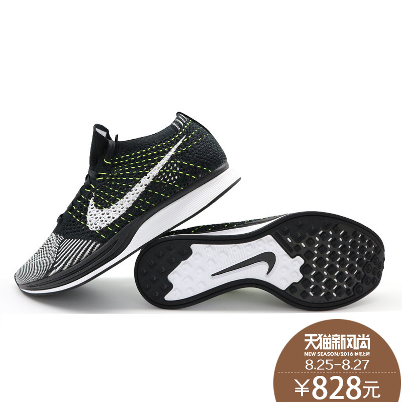 buy popular 7f7b6 0dd18 ... good buy nike nike flyknit racer viewportzoom male female black and  white yin and yang of