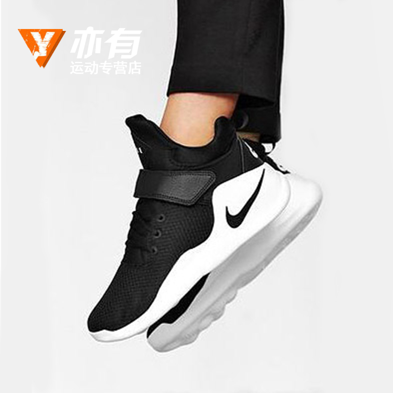 Buy Nike shoes nike kwazi simple version back to the future black and white  casual shoes 844900-100 001 in Cheap Price on m.alibaba.com 9db4f52447