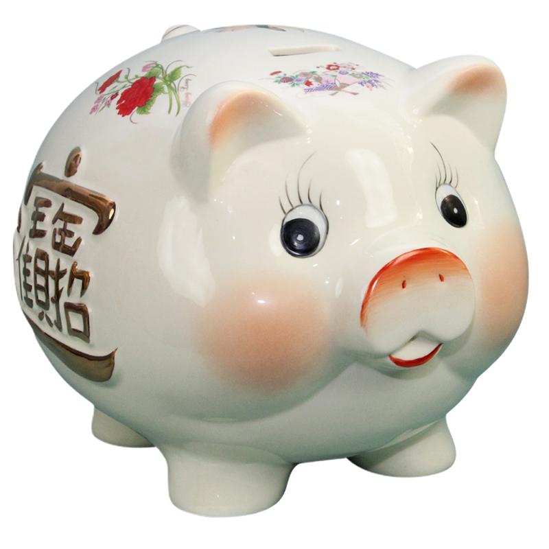 Buy No 10 Ceramic Golden Pig Piggy Piggy Piggy Piggy Lucky