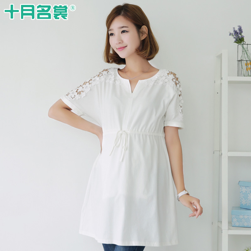 84a123c73e4 Buy October name couture maternity dresses maternity summer korean fashion  was thin sweet big yards short sleeve cotton shirt in Cheap Price on  m.alibaba. ...