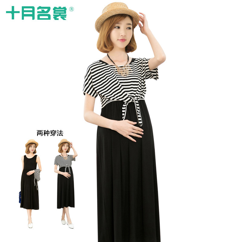 Buy October Name Couture Maternity Spring Korean Pregnant Women