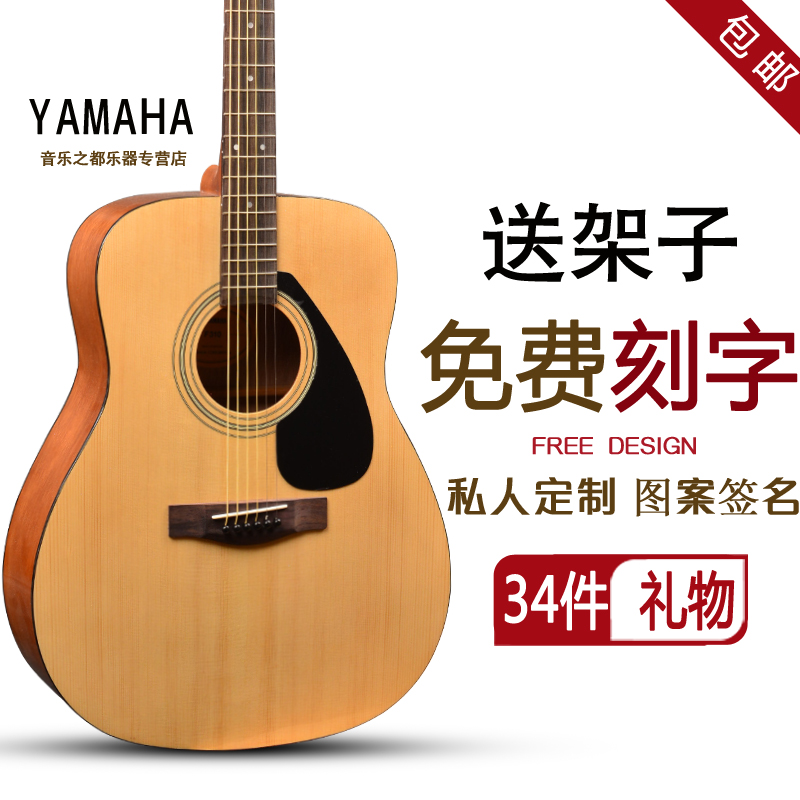 Buy Official Authorized Shop Yamaha Yamaha F310 Acoustic
