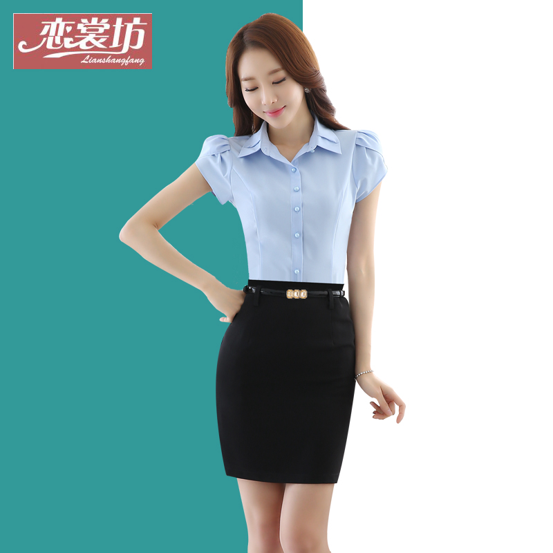 Ol Career Sleeved Shirt Female Office