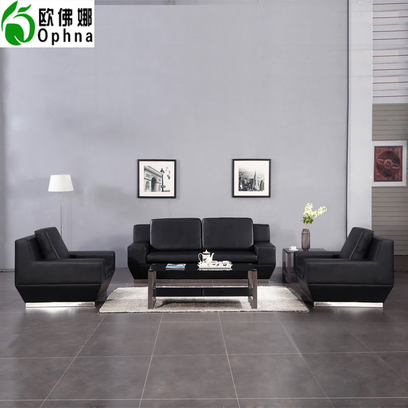 Buy Oufo Na Leather Office Sofa Minimalist Office To Discuss The Reception Parlor  Sofa Office Furniture Combination In Cheap Price On M.alibaba.com