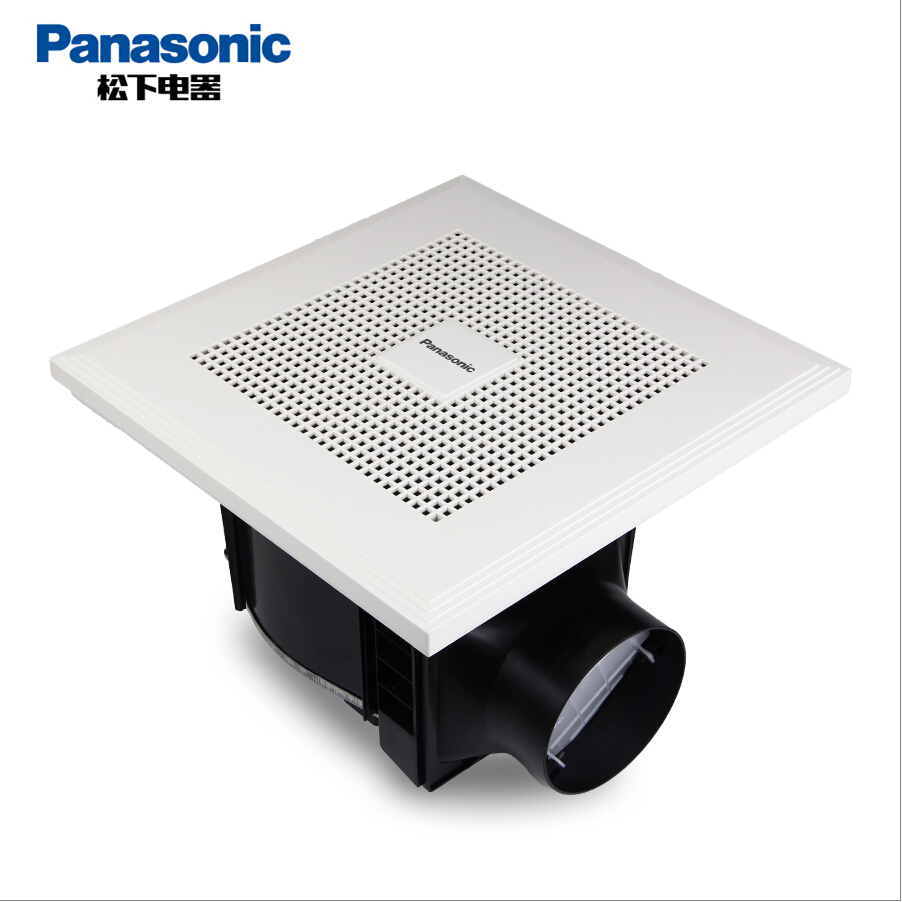 Panasonic Ventilation Fans Fv Rc14g1 Integrated Bathroom Ceiling Exhaust Fan Silent Strength In Price On