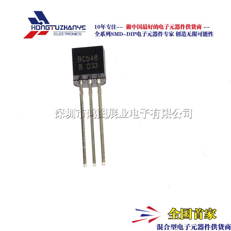 Buy Penhold | transistor bc547 npn power transistor 45 v/0 1