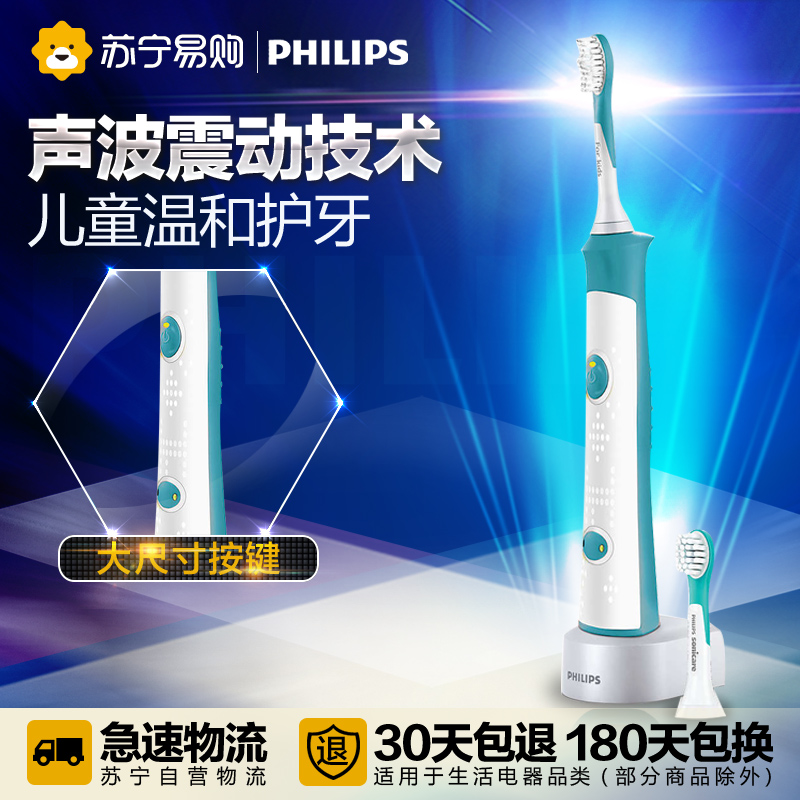 Buy Philips/philips sonicare rechargeable electric toothbrush sonic
