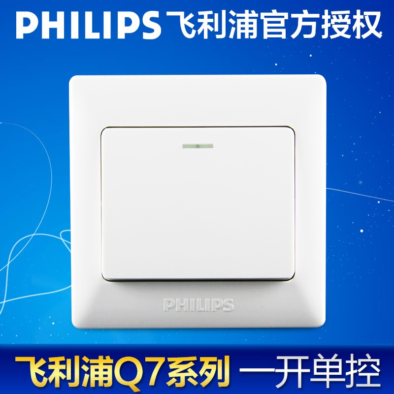 Buy Philips Switch Socket Q7 Genuine Panel Ivory Series A Billing Control With Fluorescent In Cheap Price On Malibaba