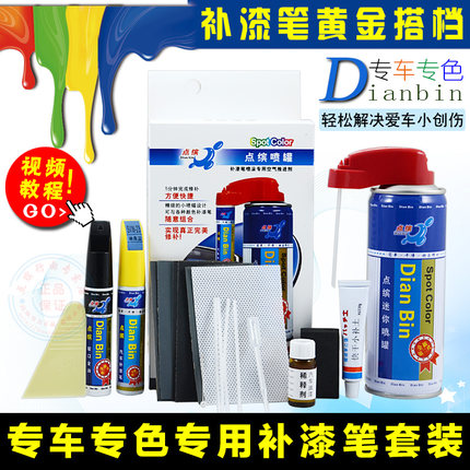 Buy Plantronics point up paint pen set spray paint spray paint cans