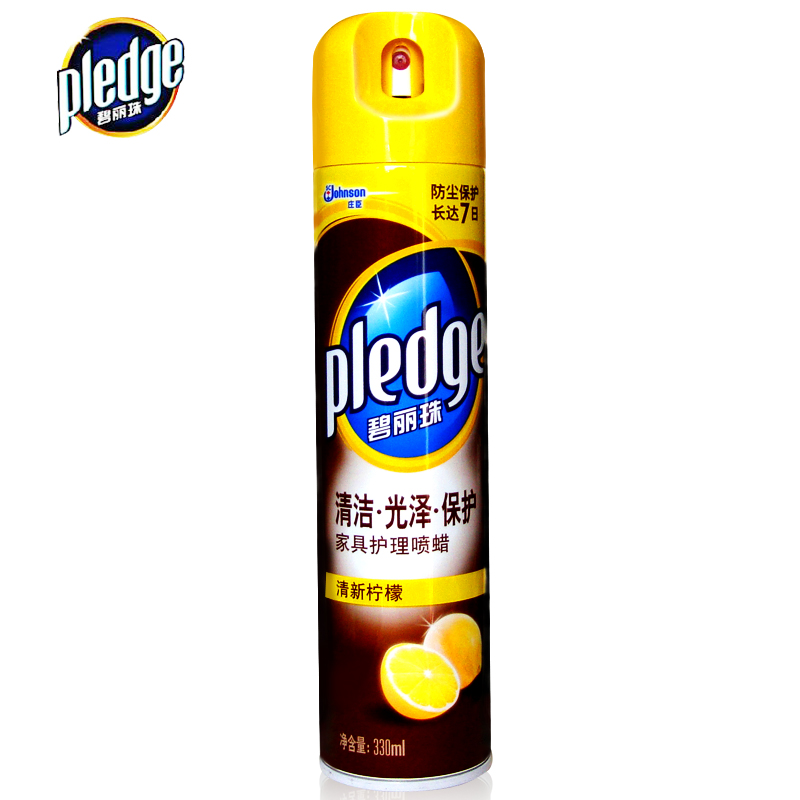 Pledge Furniture Care Spray Wax Lemon 330ml Pure Wood Floor Wax Cleaning  And Maintenance Oil