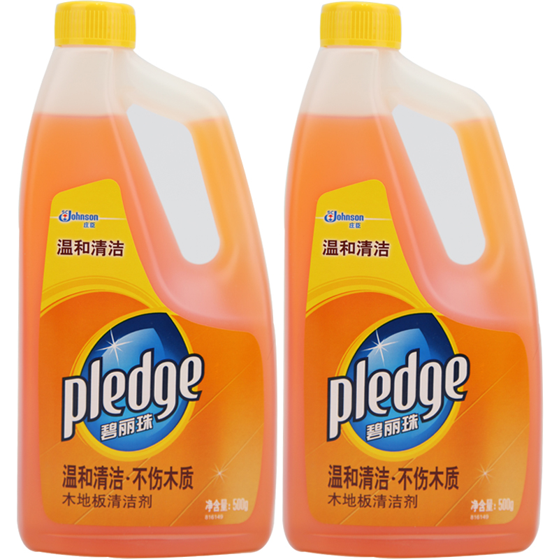 Pledge Wood Floor Cleaner Decontamination 500gx2 Bottle Wax Oil Cleaning Lotions In Price On M Alibaba