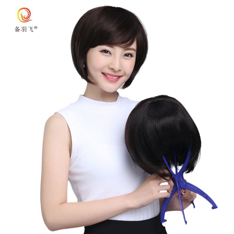 Buy Real Hair Wig Short Hair Wig Korean Female Hair Straight Hair Qi